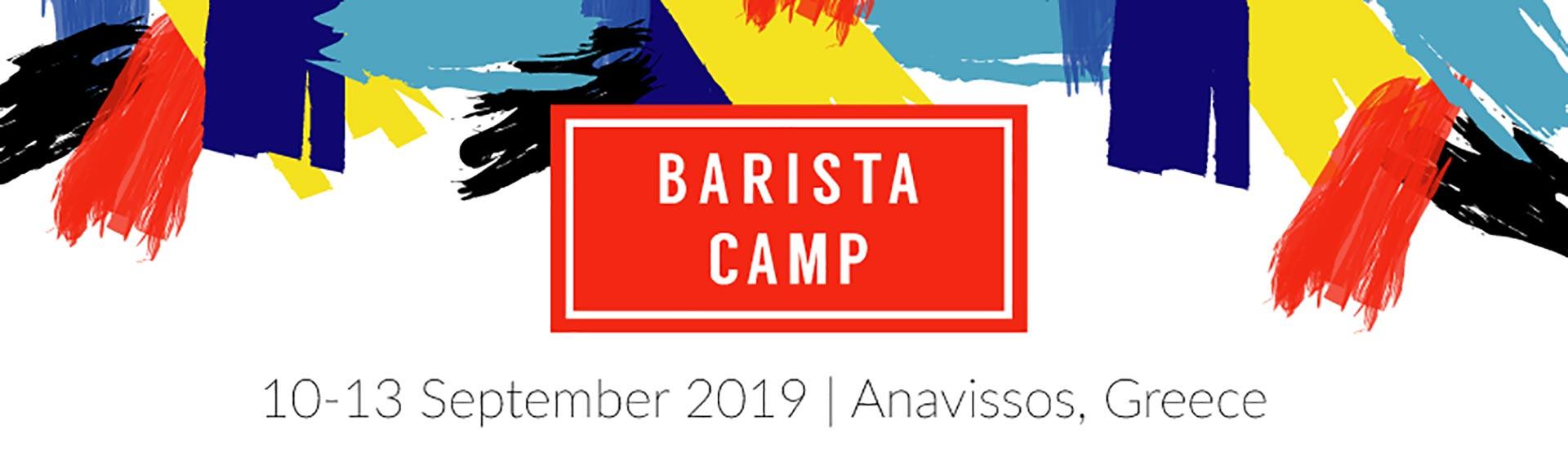 Kaffee-Events, Festival und Kalender: Barista Champ Greece. CafCaf – Kaffee & Blog, Kaffeeblog