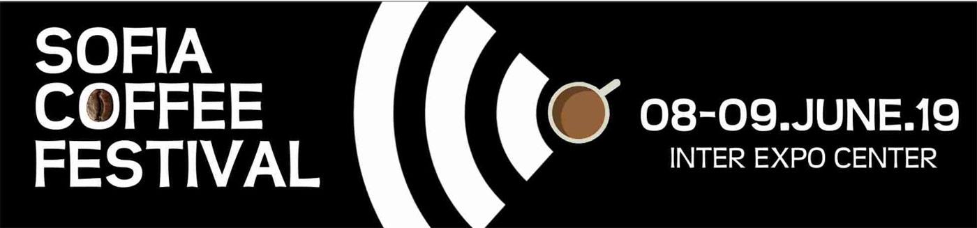 Kaffee-Events, Festival und Kalender: Sofia Coffee Festival. CafCaf – Kaffee & Blog, Kaffeeblog